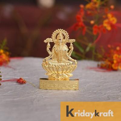 Gold Plated Laxmi Idol Statue Metal Goddess Lakshmi Showpiece Figurine