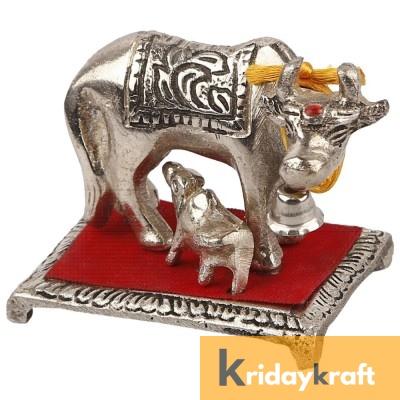 Kamdhenu Cow Mini squre base Silver Plated