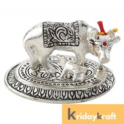 Kamdhenu Cow Mini Ovel base Silver Plated