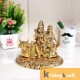 Metal Statue of Shiva Family a Unique and one of a Kind Rare handicrafted Idol for Pooja Room Decorative for Home, Office & Table of Corporate Gift,Diwali Gift,Wedding Gifts...