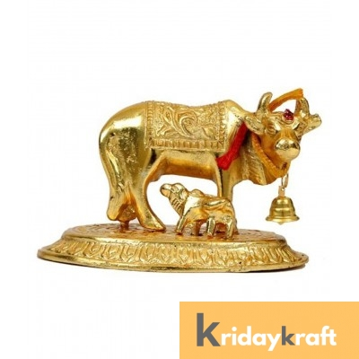 Kamhenu Cow Mini Ovel Gold