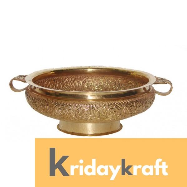 Brass Urli Embosed