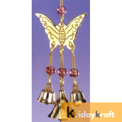 Butter Fly single Curtain Bells