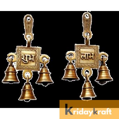 Brass bells latkan subh labh